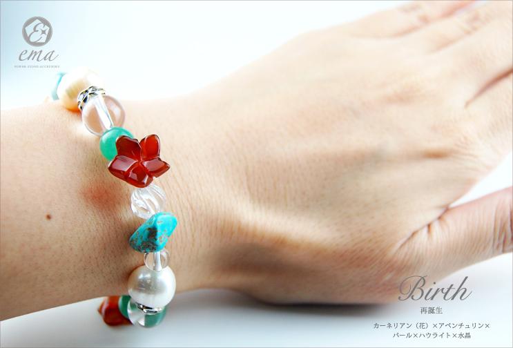 【ema】カーネリアン(花)×アベンチュリン×パール×ハウライト×水晶/天然石パワーストーンブレスレット