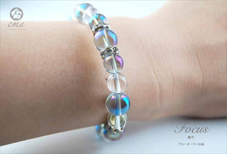 【ema】ブルーオーラ×水晶/天然石パワーストーンブレスレット