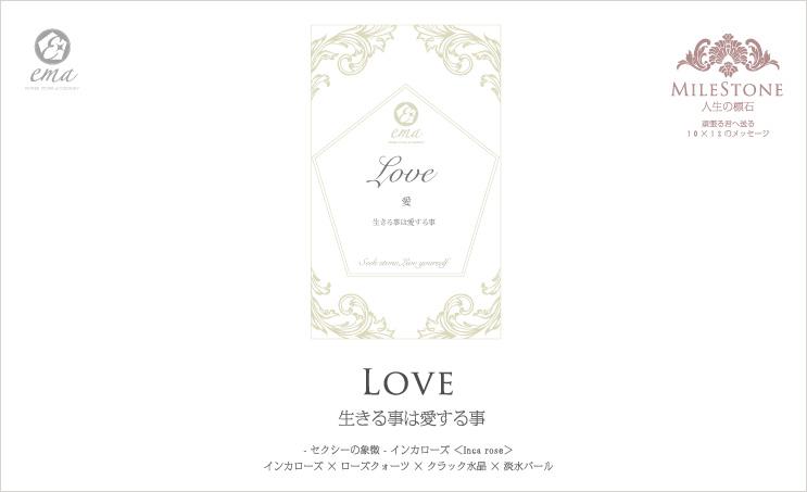 【ema】マイルストーンLIFEパワーストーンブレスレット<Love-愛->インカローズ×ローズクォーツ×クラック水晶×淡水パール×フォスフォシデライト