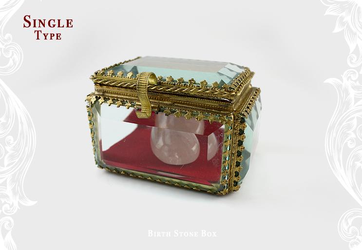 誕生石ボックス