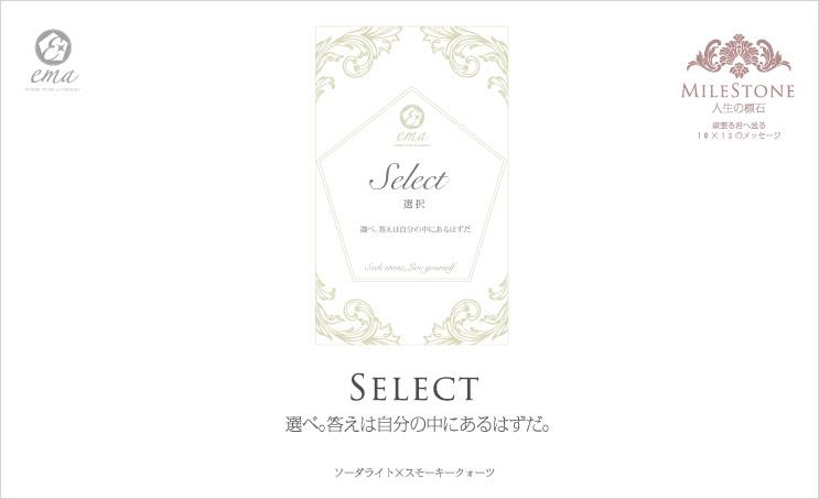 ソーダライト-イヤホンジャックアクセサリー