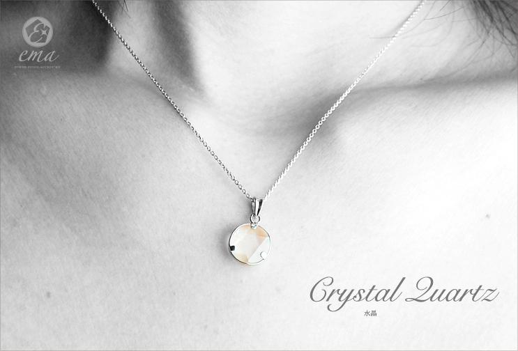 【ema】水晶/パワーストーン天然石ペンダント